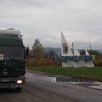 Borislav - das zweite Zuhause